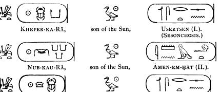 [ocr errors][ocr errors][merged small][merged small][merged small][merged small][merged small][merged small][merged small][merged small][ocr errors][ocr errors]